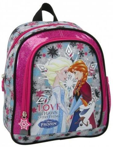 d1954b46a3c4 Jégvarázs táska, hátizsák 25 cm, KL18 - Perfect Baby Webáruház