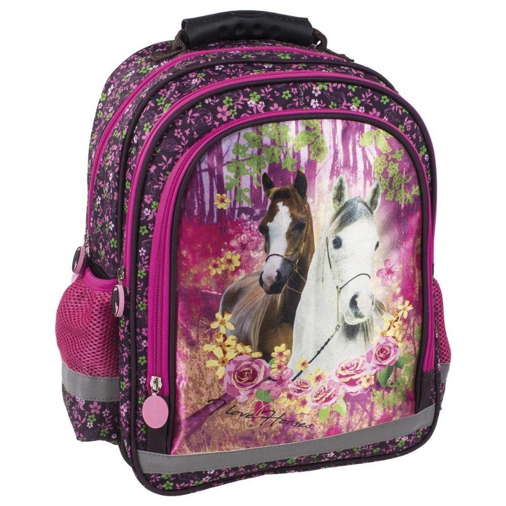 fe85b322bd32 Lovas iskolatáska, hátizsák 39 cm, fehér és barna lóval - Perfect ...
