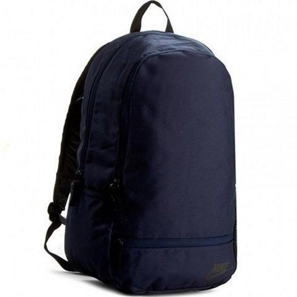 64cb9f20d3 Nike Classic North iskolatáska, hátizsák 45 cm - Perfect Baby Webáruház